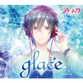 glace [2CD+グッズ]<初回限定盤>