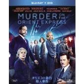 オリエント急行殺人事件 [Blu-ray Disc+DVD]