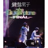The future of piano -FINAL-