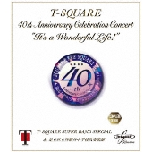"""40th Anniversary Celebration Concert """"It's a Wonderful Life!"""" Complete Edition"""