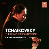 Tchaikovsky: The Complete Piano Works