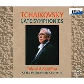 チャイコフスキー: 後期交響曲集(1990)~交響曲第4番、第5番、第6番「悲愴」、リャードフ: 8つのロシア民謡~エレジー<タワーレコード限定>
