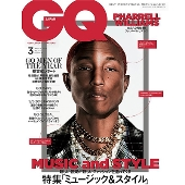 GQ JAPAN 2018年3月号