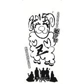 ももいろクローバーZ日めくりカレンダー2015 <姫クロ>