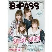 B-PASS 2017年7月号