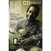 BLUES & SOUL RECORDS Vol.136 [MAGAZINE+CD]