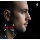 Shai Maestro Trio/Shai Maestro Trio [LJ18]