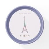 恋するパッケージツアー~パリから始まる最高の恋~