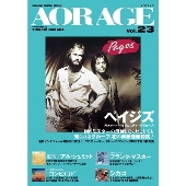 AOR AGE Vol.23