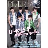 RIVERIVER Vol.04 [カバーA版] 表紙:U-KISS×GOT7