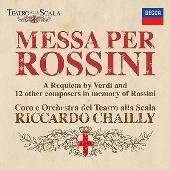 ロッシーニのためのミサ曲