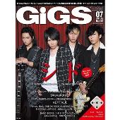 GiGS 2017年7月号