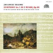 ブラームス:交響曲第1番・第2番 ヴァイオリンとチェロのための協奏曲、悲劇的序曲 ベートーヴェン:序曲≪レオノーレ≫第3番<タワーレコード限定>