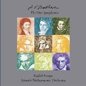 ベートーヴェン: 交響曲全集、序曲集(「プロメテウスの創造物」序曲、「エグモント」序曲、「レオノーレ」序曲第3番)<タワーレコード限定>