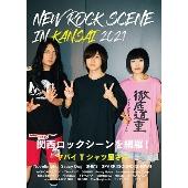 NEW ROCK SCENE IN KANSAI 2021