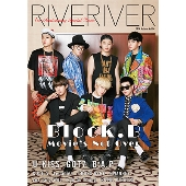 RIVERIVER Vol.04 [カバーB版] 表紙:Block.B×B.A.P