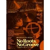 Rhythm & Drums magazine 2017年4月号