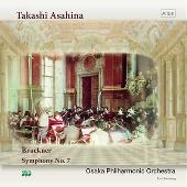 ブルックナー: 交響曲第7番 WAB.107 (ハース版)<完全限定プレス>