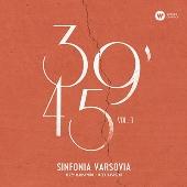 39'45 vol.3~ポーランド作曲家の近代管弦楽作品集3