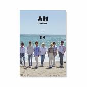 Al 1: 4th Mini Album (Ver.2 Al1 [3])