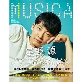 MUSICA 2017年9月号