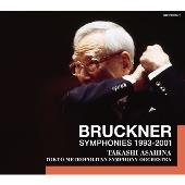 ブルックナー: 交響曲選集(第5,7(2種),8,9番) 1993-2001<タワーレコード限定>