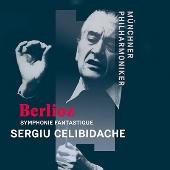 ベルリオーズ: 幻想交響曲(1986年ライヴ)