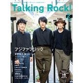 Talking Rock! 2019年2月号