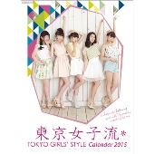 東京女子流 2015 カレンダー