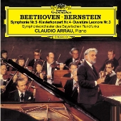 ベートーヴェン: ピアノ協奏曲第4番, 交響曲第5番, 他<タワーレコード限定>
