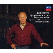 ベルナルト・ハイティンク/ブルックナー: 交響曲第7番, 第8番, 第9番, 他 [PROC-1230]