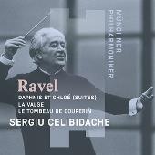 ラヴェル: ダフニスとクロエ(1987年録音)、ラ・ヴァルス(1979年録音)、クープランの墓(1984年録音)