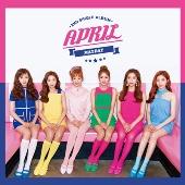 Mayday: 2nd Single
