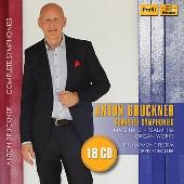 Anton Bruckner: Complete Symphonies (Gerd Schaller Edition)
