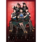 Ani-PASS Special Edition Episode of Roselia Reference Book