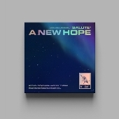 Salute: A New Hope: 3rd EP (Repackage) (New Ver.) (日本限定特典付)
