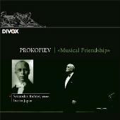Prokofiev: Musical Friendship - Sviatoslav Richter Live in Japan