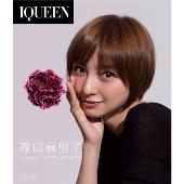 """篠田麻里子/IQUEEN Vol.10 篠田麻里子 """"SECRET"""" [XNLP-10010]"""