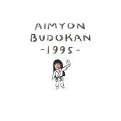 あいみょんの『AIMYON BUDOKAN -1995-』ジャケット
