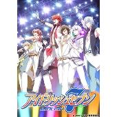 アイドリッシュセブン 2 [Blu-ray Disc+CD]<特装限定版>