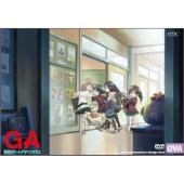 きゆづきさとこ/GA 芸術科アートデザインクラス OVA [AVBA-29404]