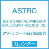 ASTRO 2018 SPECIAL PRESENT [CALENDAR+GOODS+CD]<タワーレコード先行独占販売>