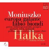 モニューシュコ: 歌劇 《ハルカ》