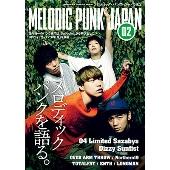 Bollocks Special Issue メロディック・パンク・ジャパン02
