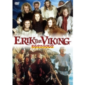 エリック・ザ・バイキング[ORO-7027][DVD]