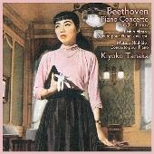 ベートーヴェン: ピアノ協奏曲第3番