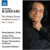 ラハバリ: わが母なるペルシャ 第1集