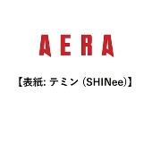 AERA 2019年11月11日号<表紙: テミン (SHINee)>