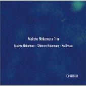 Makoto Nakamura Trio