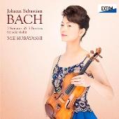 J.S.バッハ:無伴奏ヴァイオリン・ソナタ&パルティータ BWV1001-1006